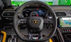 2021-Lamborghini-Urus-Pearl-Capsule-1