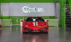 Ferrari-pista-2