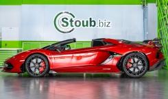 2021-Lamborghini-Aventador-SVJ-Roadster-4