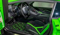Lamborghini-Aventador-SVJ-13