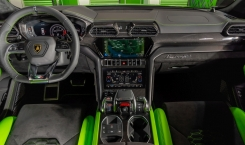 Lamborghini-Urus-Pearl-Capsule-2