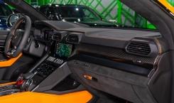 Lamborghini-Urus-Pearl-Capsule-8