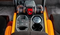 Lamborghini-Urus-Pearl-Capsule-9