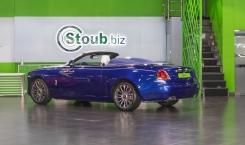 Rolls-Royce-Dawn.-23
