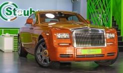 Rolls-Royce-Phantom-Tiger-Edition