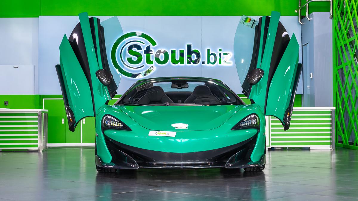 2020 McLaren 600 LT